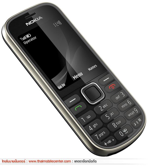 รูปมือถือ Nokia 3720 Classic :: Thaimobilecenter Mobile ...