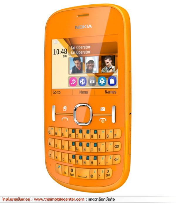 Nokia Asha 200 Java Apps Free Download - factstopp
