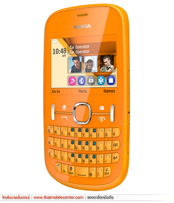 Nokia 200 Price in Bangladesh Nokia Asha 200 Price in