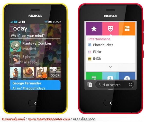 Nokia asha 501 01 jpg nokia asha malaysia 01 jpg whatsapp nokia asha