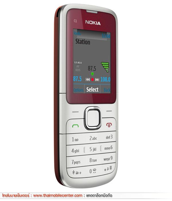 รูปมือถือ Nokia C1-01 :: Thaimobilecenter Mobile Phone Catalog