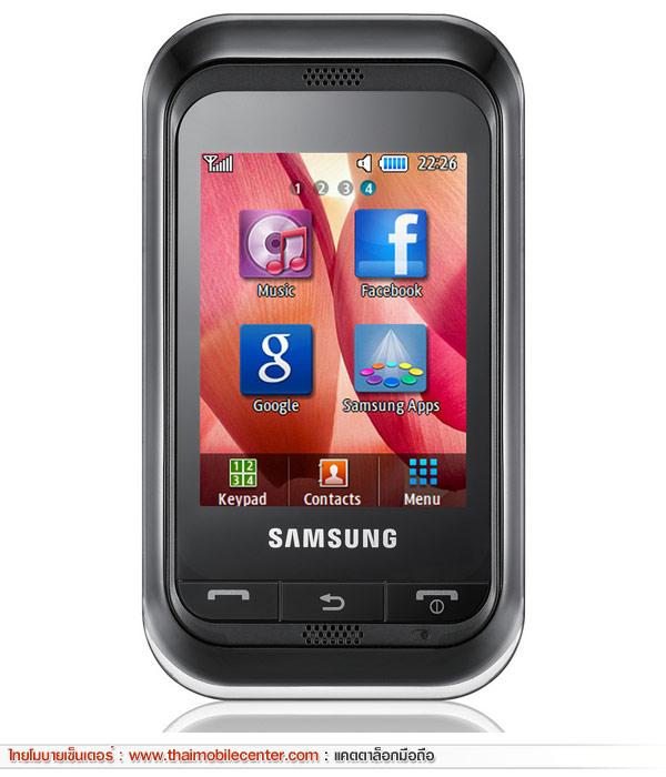 Samsung Champ C3300