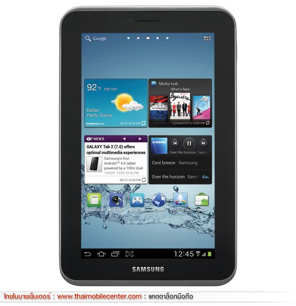 Samsung P3113tsyxar Galaxy Tab 2 70 8gb Wifi Bufalozumcom