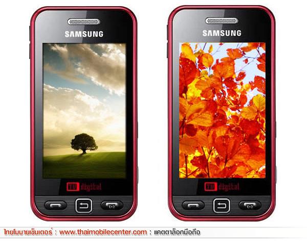 Gt S5233 Samsung Инструкция