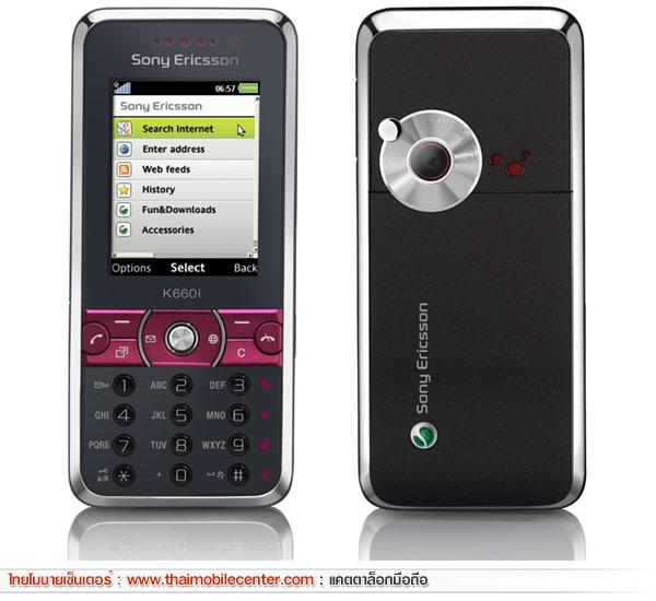 Sony ericsson sony ericsson k660i รูป มือ ถือ sony
