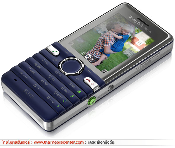 Sony ericsson sony ericsson s312 รูป มือ ถือ sony