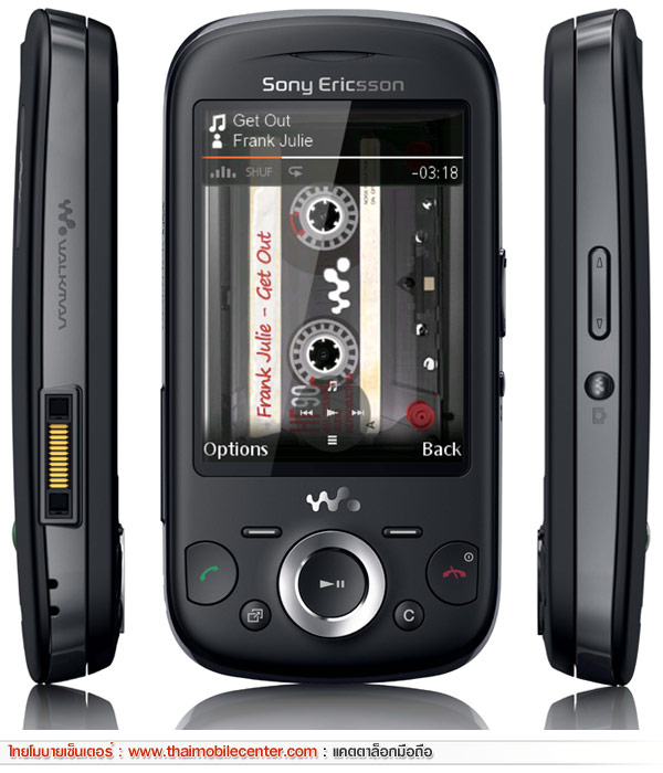 Sony Ericsson Zylo