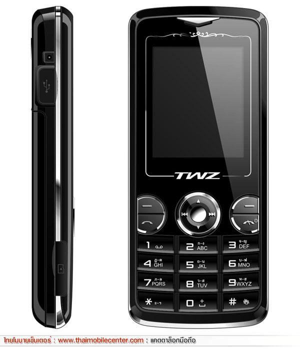 TWZ M26