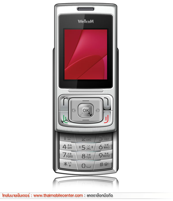 WellcoM W520