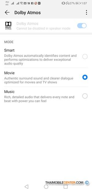 รีวิว Huawei Mate 20 X ที่สุดของสมาร์ทโฟนเพื่อความบันเทิง จอยักษ์ แบ
