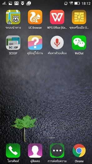 Nokia 1110 Uc Browser