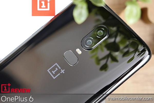 รีวิว OnePlus 6 สมาร์ทโฟน Snapdragon 845 ในราคาไม่ถึง 2