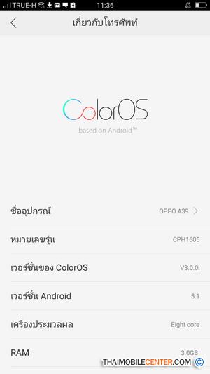 u0e23 u0e35 u0e27 u0e34 u0e27  review  oppo a39    thaimobilecenter com
