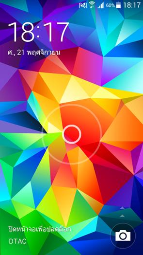 Hd Hd Wallpaper For Samsung Galaxy Core Prime Download